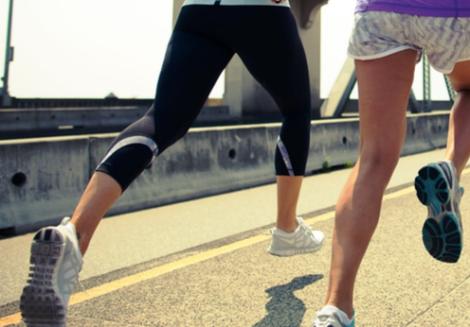running butts